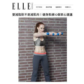 Dian Biemans ELLE Taiwan 2016